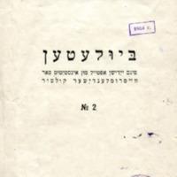 3ok10371_1926_n_2.pdf