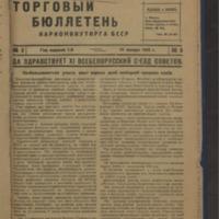 3ok10481_1935_n_3.pdf