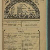 19in1977_1936_n_1-2.pdf