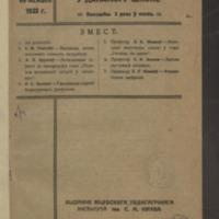 3ok10908_1935_n_1.pdf