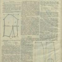 Кройка и шитье самоучитель кройки n_4_1927_WM.pdf