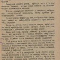 kn_1_1927.pdf