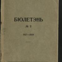 3ok10426_1928_n_2.pdf