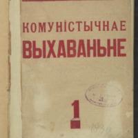 3ok1420_1930_n_1.pdf