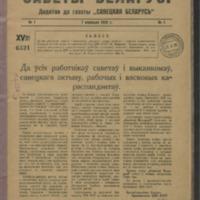 3ok12768_1928_n_1.pdf