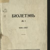 3ok10426_1927_n_1.pdf