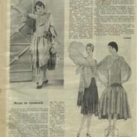 Хроника моды - моды за границей n_6_1927_WM.pdf
