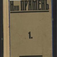 19in2379_1927_n_1.pdf