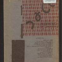 3ok17586_1934_n_1.pdf
