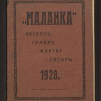 14n_175_1928_n_1.pdf
