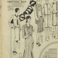 Женская мода n_8_1929_WM.pdf