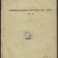 3ok12556_1932_n_4.pdf
