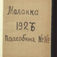 14n_175_1926_n_2.pdf
