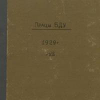 n_23_1929.pdf