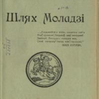19in2726_1935_n_1.pdf