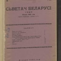 19in2593_1931_n_1.pdf
