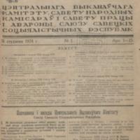 1924_n_1.pdf