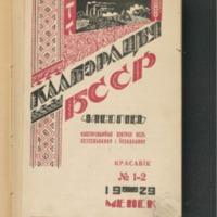 3ok_9658_1929_n_1-2.pdf
