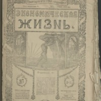 3ok23471_1919_n_2-3.pdf