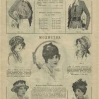 Модистка 1915 №13.pdf