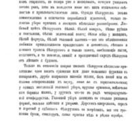ba543_WM.pdf