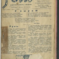 14n_22_1920_n_1.pdf
