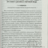 1Ба413638_WM.pdf