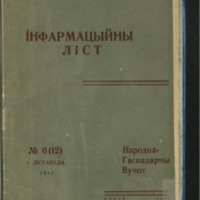3ok10618_1932_n_6.pdf