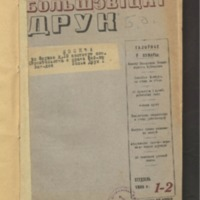 3ok10005_1935_n_1-2.pdf