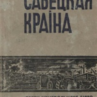 n_1_1932.pdf