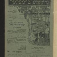 3ok16054_1926_n_1.pdf