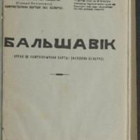 3ok10279_1931_n_1.pdf