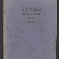 3ok3460_1939_1_2.pdf
