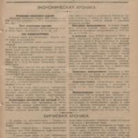 n_24_1925.pdf