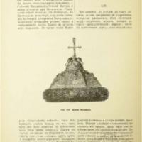 vk75645_3_WM.pdf