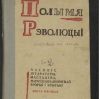3ok1714_1935_n_1.pdf