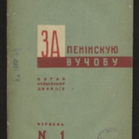 3ok10521_1932_n_1.pdf