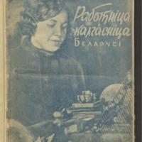 3ok1844_1936_n_1.pdf
