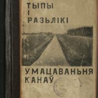 3ok11581_1931_v_1.pdf