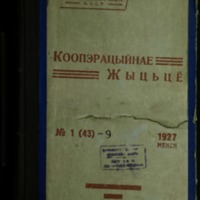 3ok9657_1927_n_1.pdf