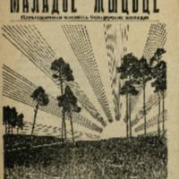1922_1.pdf