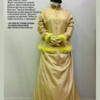 костюм для прохладного дня.pdf