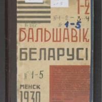 3ok2600_1930_n_1-2.pdf