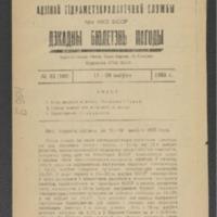3ok10534_1935_n_23.pdf
