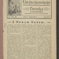 3ok2642_1937_n_1.pdf