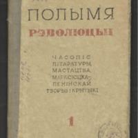 3ok1714_1938_01.pdf