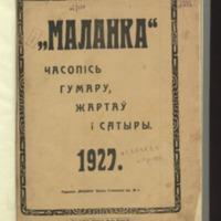 14n_175_1927_n_5.pdf