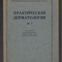 3ok3051_1939_n_1.pdf