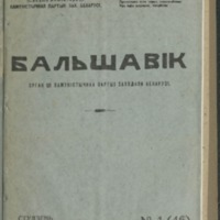 3ok10279_1933_n_1.pdf