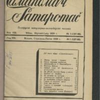 19in2592_1939_n_1-2.pdf